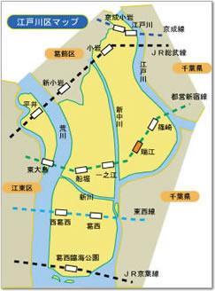 江戸川区マップ