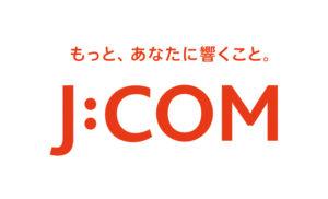 COM(ジュピターテレコム)